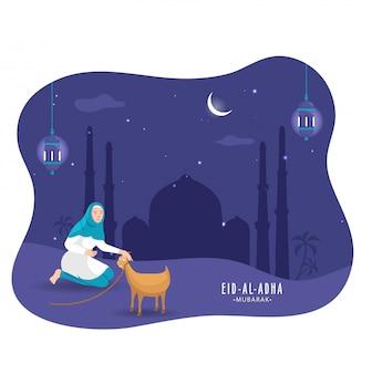 Ilustración de mujer musulmana con cabra de dibujos animados, linternas colgantes y mezquita de silueta azul sobre fondo de vista nocturna para eid-al-adha mubarak.