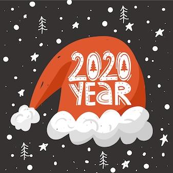 Ilustración de navidad y año nuevo con un sombrero de santa y letras.