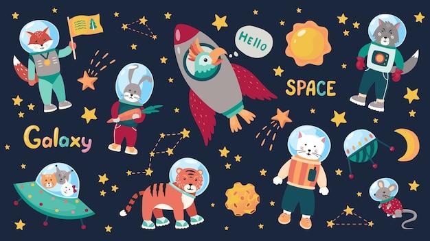 Ilustración de niños de animales espaciales