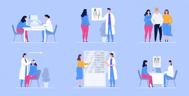 Ilustración de oftalmología, médicos oftalmólogos y pacientes en clínica oftalmológica.