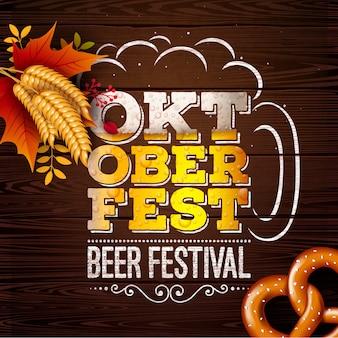 Ilustración oktoberfest banner