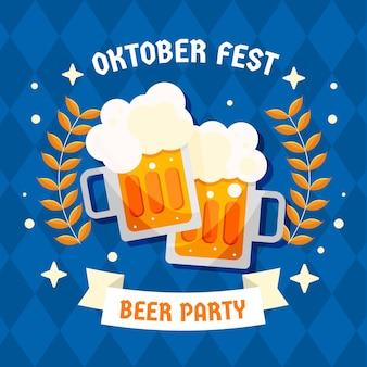 Ilustración de oktoberfest plana