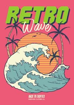 Ilustración de ola retro de los años 80 con puesta de sol del océano y cocoteros en ilustración vectorial vintage