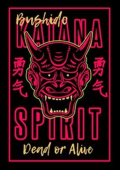 Ilustración de oni mask ninja japón demonio con paleta de colores de los 90. las palabras kanji tradicionales japonesas significan coraje.
