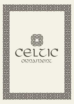 Ilustración de ornamento de borde de marco trenzado de nudo celta