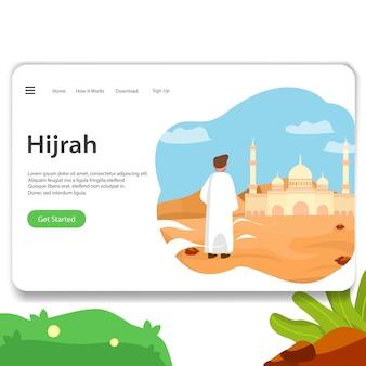 Ilustración de la página de aterrizaje de hijrah en la web para celebrar el año nuevo islámico