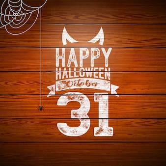 Ilustración de pancarta feliz halloween con murciélagos volando
