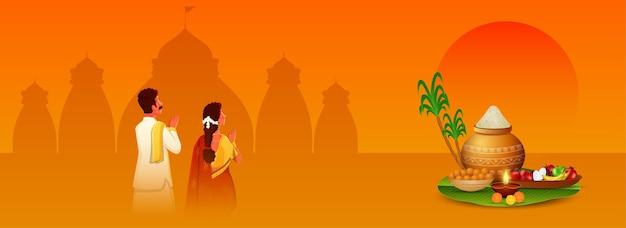 Ilustración de una pareja del sur de la india haciendo la adoración a dios surya (sol)