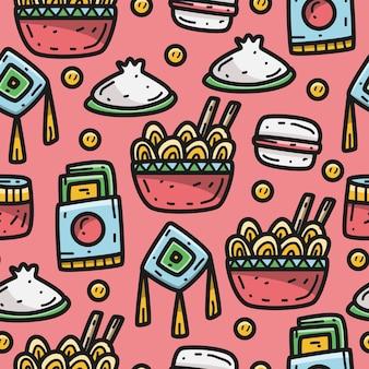 Ilustración de patrón de kawaii de dibujos animados de comida japonesa doodle