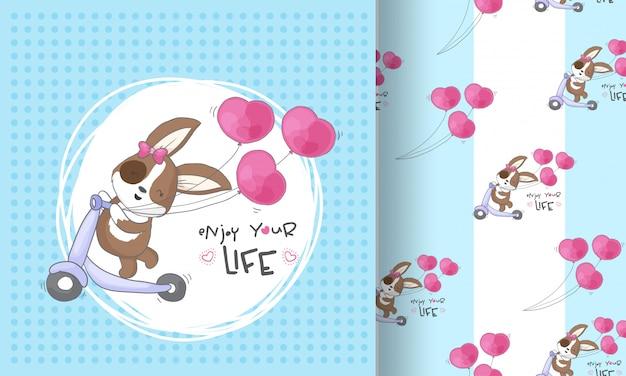 Ilustración de patrones sin fisuras de felicidad lindo cachorro para niños