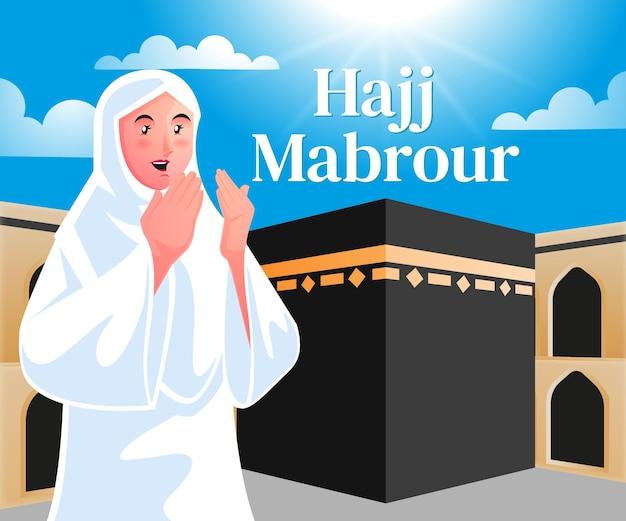 Ilustración de peregrinación islámica de alhajj mubarak