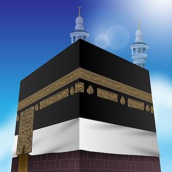 Ilustración de peregrinación islámica realista