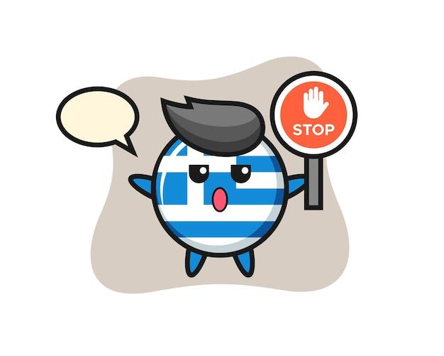 Ilustración de personaje de insignia de bandera de grecia con una señal de stop, diseño de estilo lindo para camiseta, pegatina, elemento de logotipo