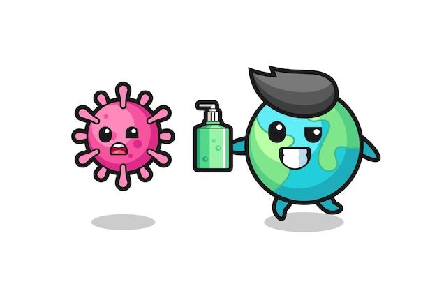 Ilustración del personaje de la tierra persiguiendo el virus maligno con desinfectante de manos, diseño de estilo lindo para camiseta, pegatina, elemento de logotipo