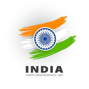 Ilustración con pinceladas para el día de la independencia de la india