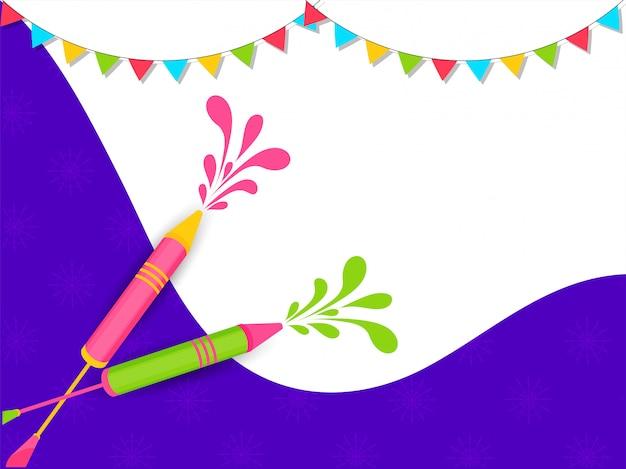 Ilustración de pistolas de colores con banderines decorados en resumen.