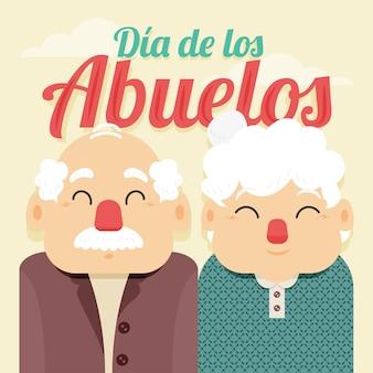 Ilustración plana dia de los abuelos con abuelos.