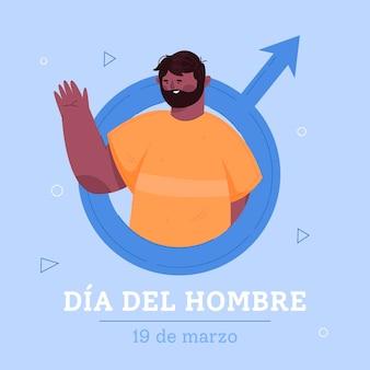 Ilustración plana dia del hombre