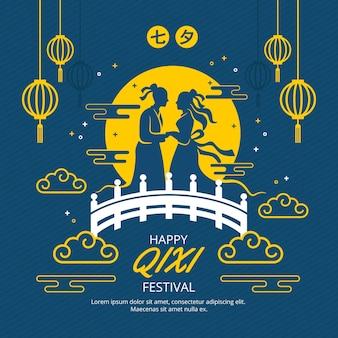 Ilustración plana del día qi xi