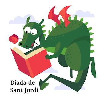 Ilustración plana de diada de sant jordi con libro de lectura de dragón