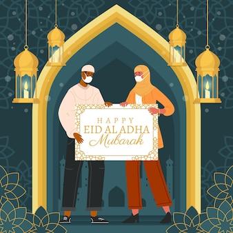 Ilustración plana de eid al-adha