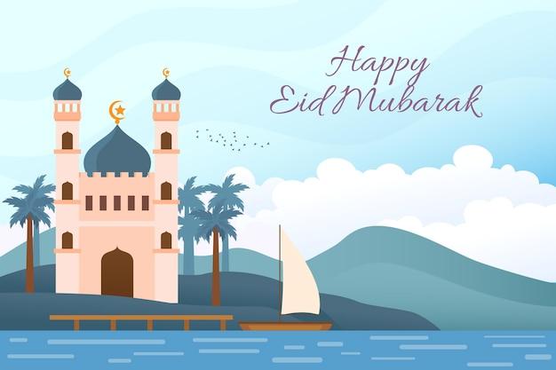 Ilustración plana de eid al-fitr eid mubarak