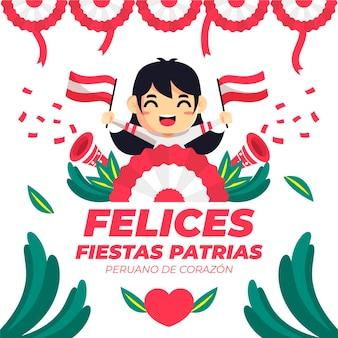 Ilustración plana fiestas patrias de peru