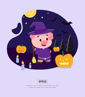 Ilustración plana, halloween con cerdo y calabaza para diseño web, aplicación, infografía, impresión, etc.