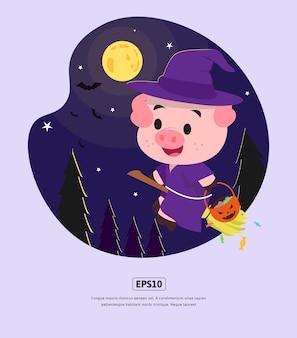 Ilustración plana, halloween con escoba voladora de bruja, para diseño web, aplicación, infografía, impresión, etc.