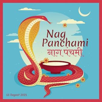 Ilustración plana nag panchami