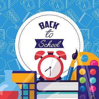Ilustración plana de suministros de regreso a la escuela