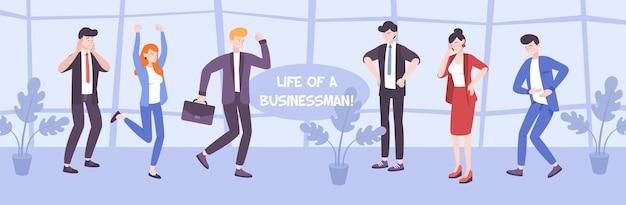 Ilustración plana de la vida de los hombres de negocios con gente de oficina en varias poses que expresan diferentes sentimientos y emociones ilustración