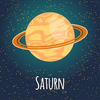 Ilustración planeta saturno