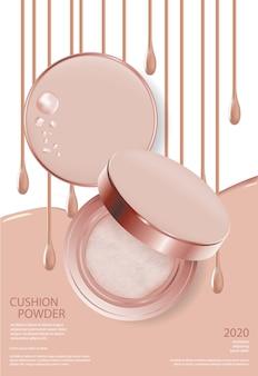 Ilustración de plantilla de cartel de cojín de maquillaje en polvo