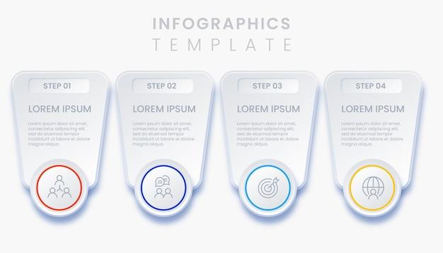 Ilustración de plantilla de infografía de negocios modernos de 4 pasos