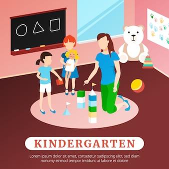 Ilustración de póster de jardín de infantes