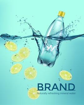 Ilustración de publicidad de botella de plástico de bebida y limón en rodajas amarillo cayendo en agua con salpicaduras sobre fondo turquesa