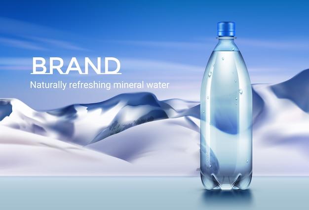 Ilustración publicitaria de botella de plástico de agua mineral.
