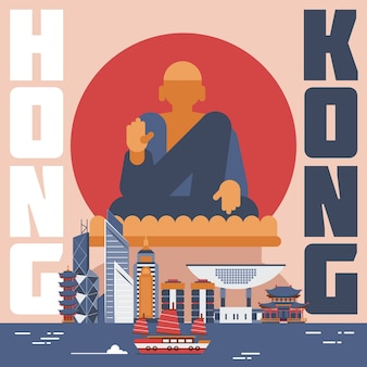 Ilustración de puntos de referencia de hong kong