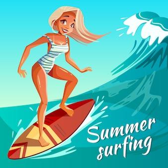 Ilustración que practica surf del verano de la persona que practica surf de la muchacha o de la mujer joven en el tablero en ola oceánica.