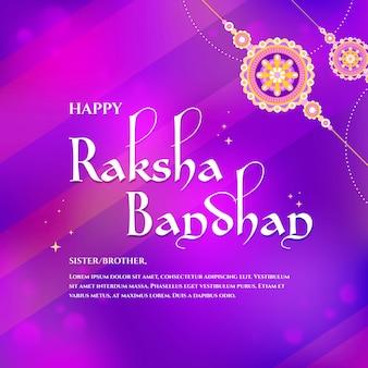 Ilustración de raksha bandhan feliz