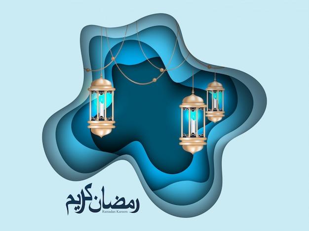 Ilustración de ramadán con estilo de arte en papel.