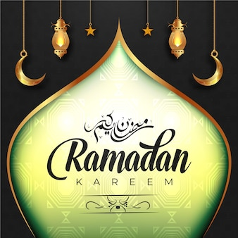 Ilustración de ramadán kareem con elementos lujosos dorados
