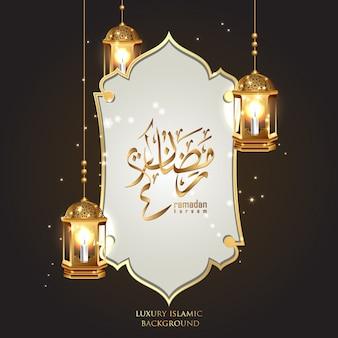 Ilustración de ramadán kareem de lujo, caligrafía árabe con linternas doradas