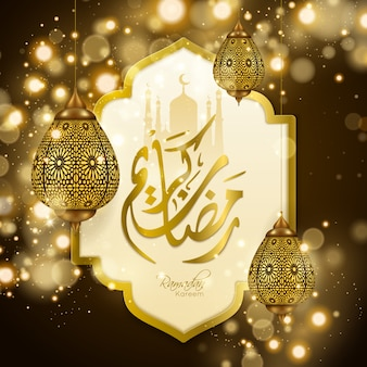 Ilustración de ramadán kareem