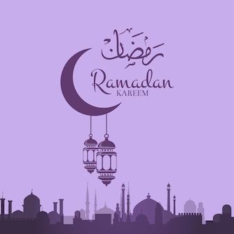 Ilustración de ramadán con linternas colgando de la luna con silueta de ciudad árabe y lugar para texto