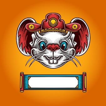 Ilustración de ratón de año nuevo chino