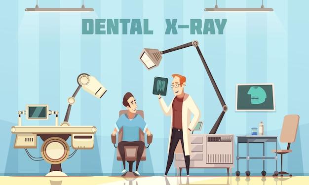 Ilustración de rayos x dental