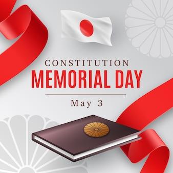 Ilustración realista del día conmemorativo de la constitución japonesa
