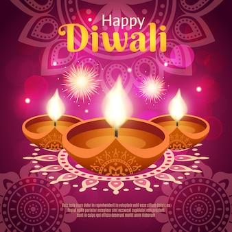 Ilustración realista de diwali